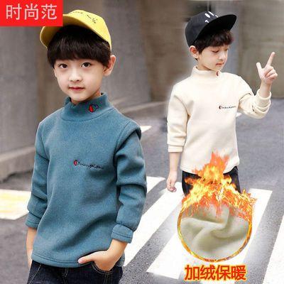 男童加绒加厚打底衫儿童高领卫衣秋冬新款中大童韩版男孩保暖上衣