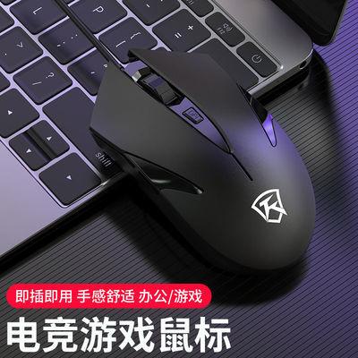 57330/有线机械鼠标静音无声USB台式电脑家用商务办公电竞游戏lol吃鸡