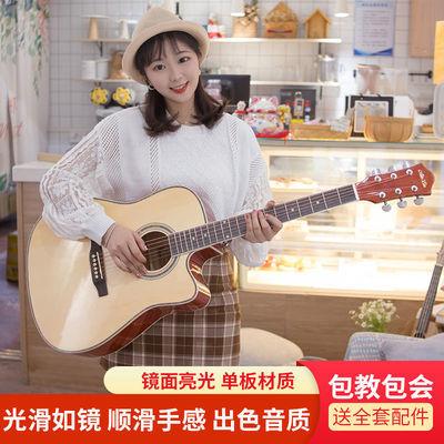 网红民谣吉他初学者 零基础男生新手入门女学生40寸41寸吉它乐器