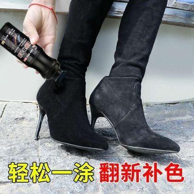 绒面鞋翻新补色剂磨砂鞋护理液翻毛皮鞋液体鞋油黑色无色通用白色