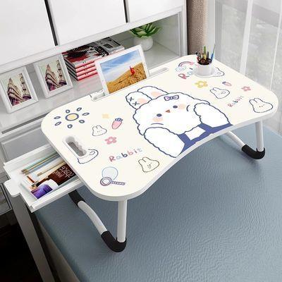 床上小桌子可折叠学生小桌板少女电脑懒人学习宿舍床上桌书桌可爱