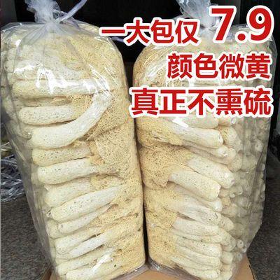 竹荪干货古田竹笙天然无硫长裙竹荪菌农家干货特产新货食用菌
