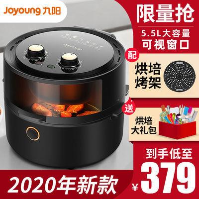 九阳空气炸锅VF511家用新款多功能电炸锅5.5L容量全自动炸薯条机