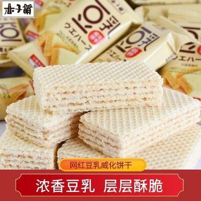 木子萌网红豆乳威化饼干夹心饼干休闲儿童零食独立小包装整箱批发