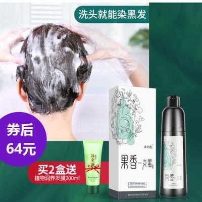 韩金靓染发剂植物一洗黑自己在家染泡泡染发洗发水膏一支黑-400ml