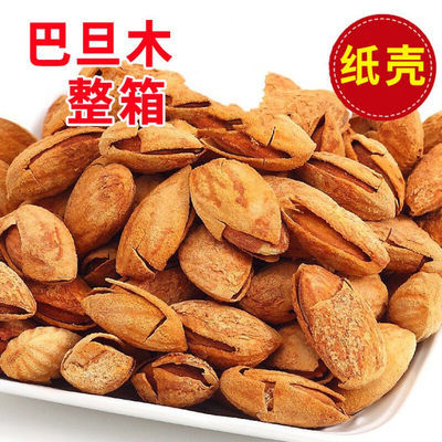 2020新货薄皮巴旦木美国5斤手剥坚果零食小吃年货礼包杏仁批发1斤