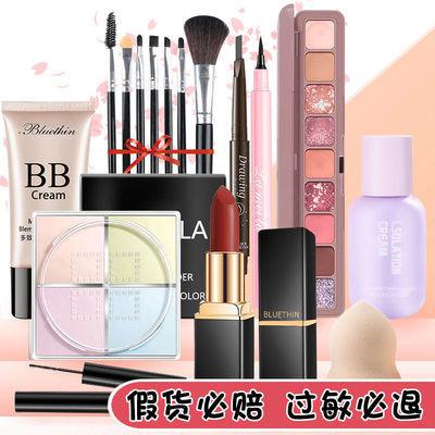 化妆品套装彩妆套装学生全套口红眼影BB霜初学者新手淡妆网红盲盒