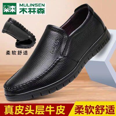 木林森2020秋冬男士保暖加绒软底中老年人头层牛皮爸爸商务真皮鞋