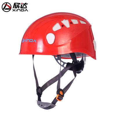 欣达 户外攀岩头盔登山头盔探洞救援溯溪头盔骑行速降拓展装备