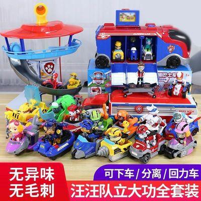 39938/汪汪队救援队玩具套装狗狗回力车基地瞭望塔新款音乐变现玩具套装
