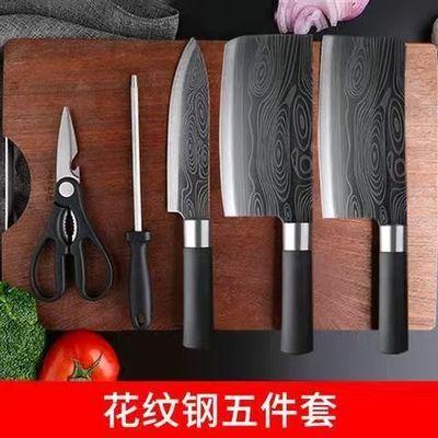 家用不锈钢菜刀砍骨刀厨房激光纹砍切刀持久锋利切肉刀切片厨师刀