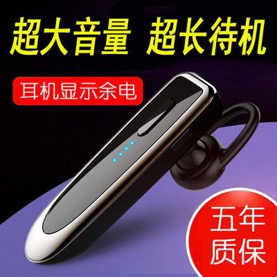 29453/华为OPPO苹果vivo无线蓝牙耳机挂耳式重低音超长待机开车运动通用