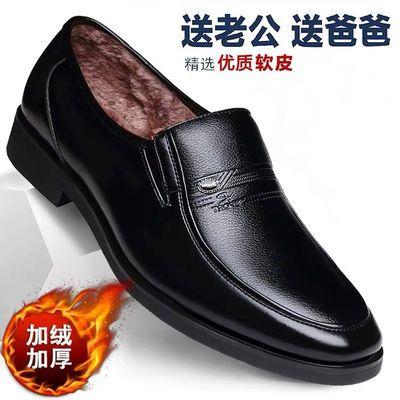 皮鞋男英伦风真皮商务正装套脚爸爸鞋透气休闲鞋冬季加绒防滑男鞋