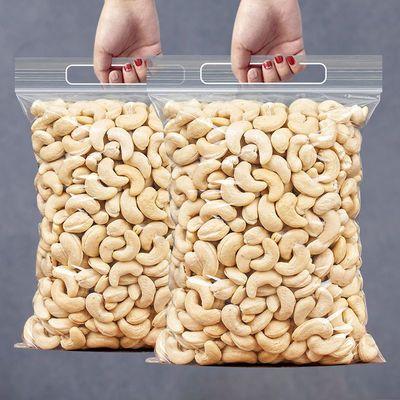 越南新货原味腰果烘焙炭烧腰果250g连罐500g袋装干果零食坚果批发