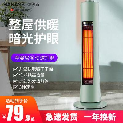 海纳斯取暖器小太阳家用电暖气办公室节能省电小型浴室速热烤火炉