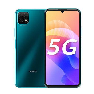 华为 畅享20 全网通5G 6.6英寸大屏 5000mAh 大电池 智能手机