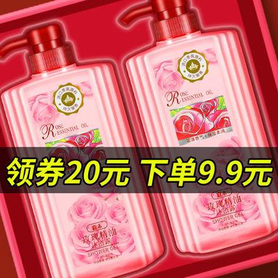 沐浴露洗发水控油玫瑰香水持久留香家庭装男女学生美白大瓶装洗澡
