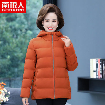 南极人中老年女装棉衣洋气老年人小棉袄轻薄妈妈冬装外套短款棉服