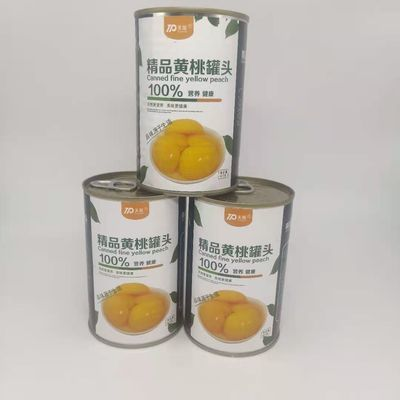 黄桃水果罐头425g组合装水果罐头