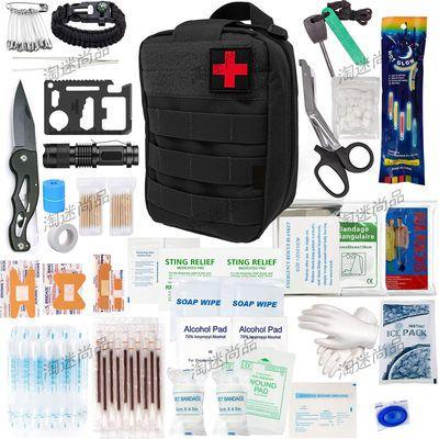 野外生存求生装备野营工具户外应急救援医疗急救包箱军人用品全套