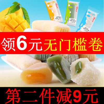 【特价2斤】爆浆麻糬 好吃的零食多口味干吃汤圆糯米糍驴打滚150g