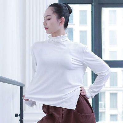 秋冬现代舞蹈练功服女成人莫代尔上衣长袖高领艺考形体服古典舞服