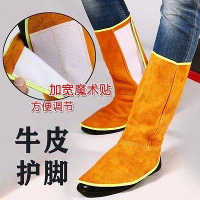 纯牛皮护脚罩电焊护脚套 护腿 脚盖电焊工防烫劳保防护脚套护脚罩