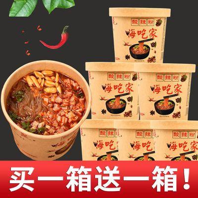 【整箱6桶装】网红重庆酸辣粉速食粉丝夜宵泡面方便面米线美食