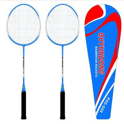 羽毛球拍成人正品2支双拍男女情侣儿童学生进攻型耐打羽毛球拍