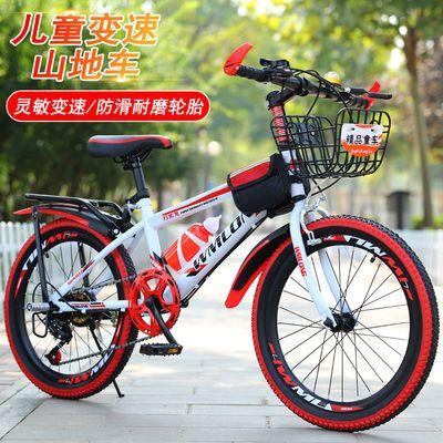 自行车成人儿童山地车学生单车男女孩中大童越野赛车20寸22寸24寸