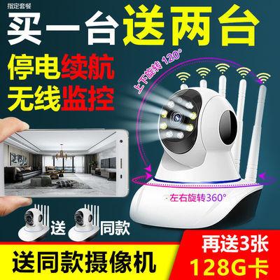 高清摄像头监控器无线wifi手机远程360度全景夜视室内外家用标清