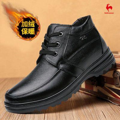 金鸡棉鞋男冬季保暖中老年棉皮鞋男士真皮加绒加厚防滑老人爸爸鞋