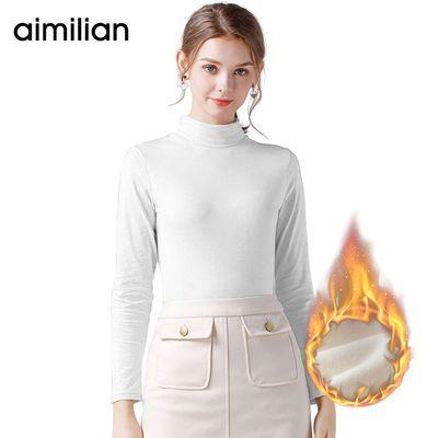 艾米恋磨毛加绒长袖t恤女冬修身黑色内搭上衣修身秋衣白色打底衫