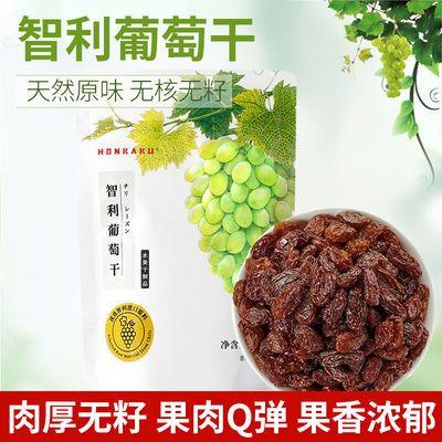 本格HONKAKU葡萄干天然原味80g无核无籽红提干大颗粒免洗即食