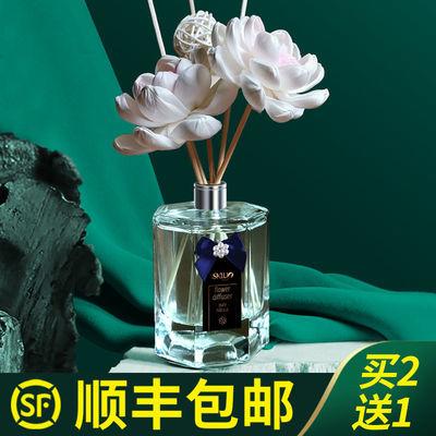 无火香薰精油熏香家用卧室内房间香水净化空气清新剂厕所除臭香氛