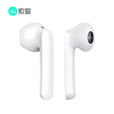 57744/索爱T15 无线蓝牙耳机主动降噪 5.0运动入耳式安卓苹果通用型耳机