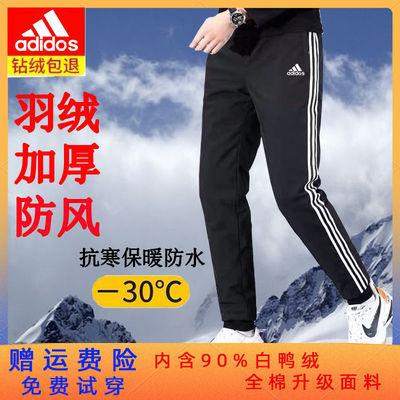 阿迪男士羽绒裤加厚青年棉裤中老年防风保暖冬季运动大码白鸭绒裤