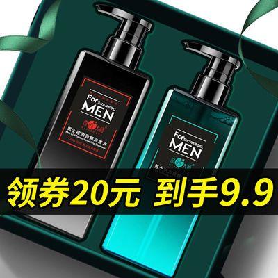 男士古龙洗发水沐浴露套装持久留香去屑止痒控油去油洗头膏洗发露