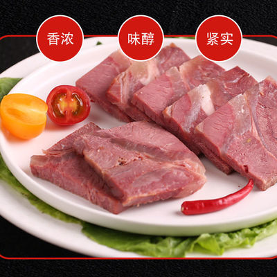周口特产太康酱牛肉牛肉健身牛肉酱卤黄牛肉熟食真空铝箔袋包装
