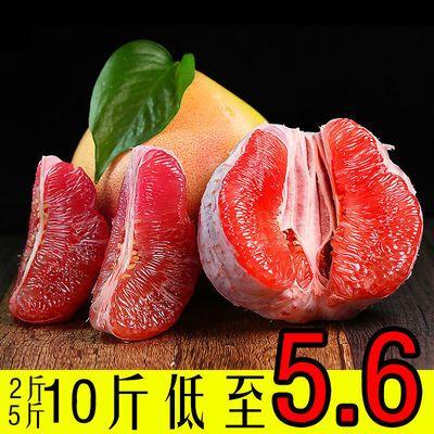柚子红心蜜柚现摘新鲜水果包邮正宗三红 2-10斤