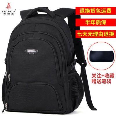小学生书包男潮流韩版儿童背包三四五六年级男生大容量多隔层耐用