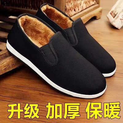 布鞋男士二棉鞋冬季加绒布鞋加厚保暖一脚蹬加绒布鞋帆布鞋