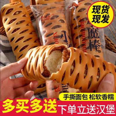 老式豆沙手撕面包纯手工夹心学生营养饱腹早餐代餐一整箱特价批发