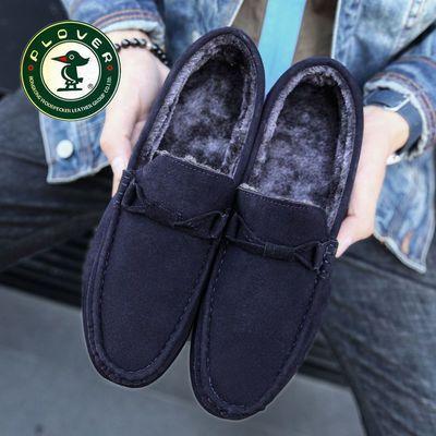 【PLOVER啄木鸟】豆豆鞋潮流韩版休闲冬季加绒毛毛懒人一脚蹬棉鞋
