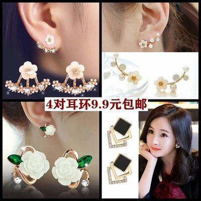 78449/[4对装]高级感方形水钻耳环女新款潮韩国气质网红耳坠耳钉耳饰品