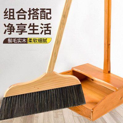 78803/扫把纯天然猪鬃毛扫头发扫帚地家用套装软毛细毛家用单个笤帚簸箕