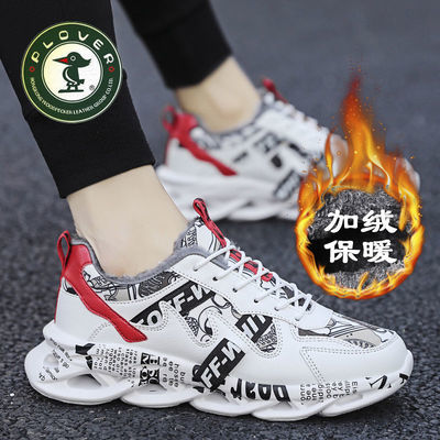 【PLOVER啄木鸟】韩版潮流ins网红老爹鞋男透气运动鞋学生增高鞋