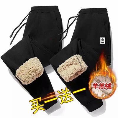 秋冬季男士加绒加厚宽松束脚卫裤羊羔绒休闲长裤子保暖小脚运动裤