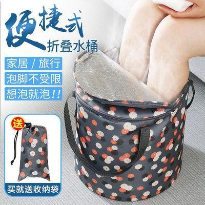 20610/省空间便携泡脚袋旅行旅游车载简易可折叠洗脚桶收纳桶水桶脸盆