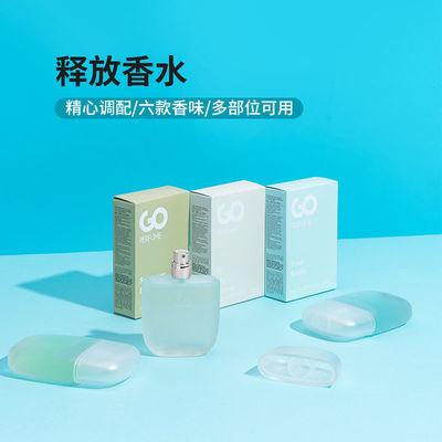 MINISO/名创优品 释放香水50ML